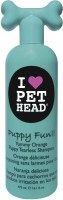 Nobby Pet Head Puppy Fun Shampoo